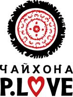 Ресторан чайхона p.love